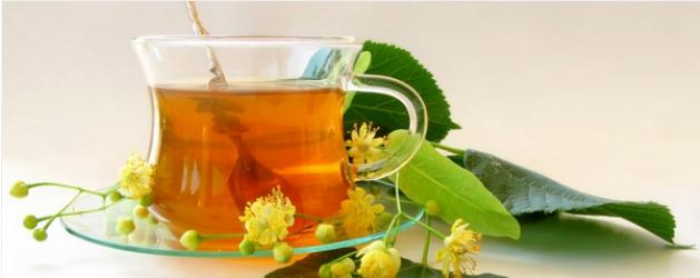 эффективные чаи для похудения в аптеках украины
